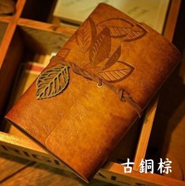 【加購商品】復古筆記