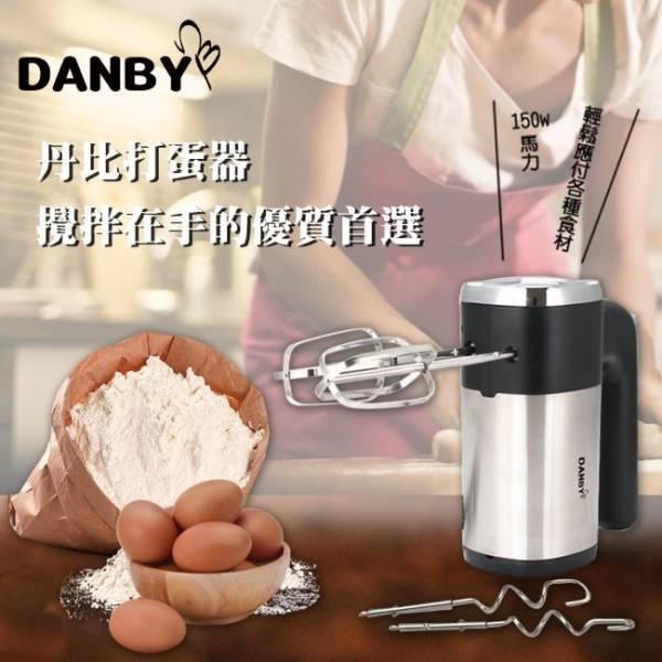 丹比DANBY 手持攪拌棒 攪拌棒,料理棒,電動攪拌棒,食物調理棒,大家源料理棒,伊萊克斯攪拌棒,桌上攪拌器,丹比攪拌棒,DB-1051HM