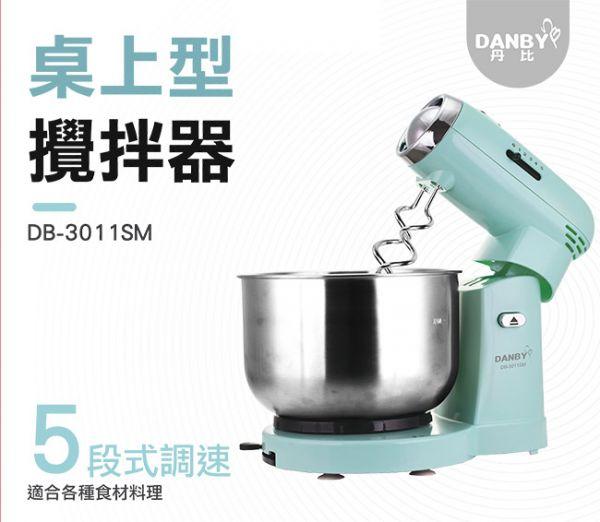 丹比DANBY 桌上型攪拌器 攪拌棒,料理棒,電動攪拌棒,食物調理棒,大家源料理棒,伊萊克斯攪拌棒,桌上攪拌器,丹比攪拌器,DB-3011SM