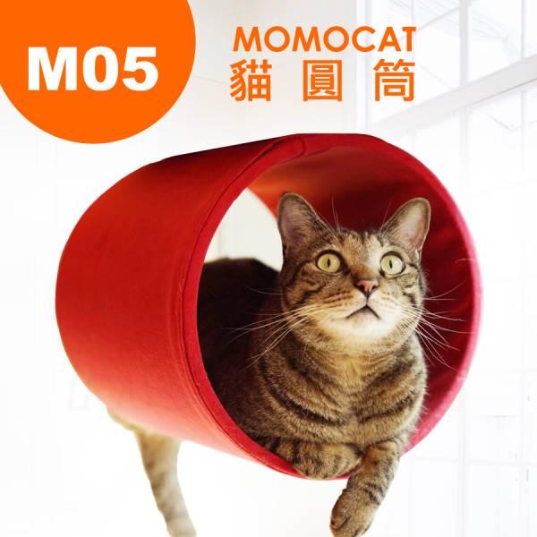現貨✪貓圓筒✪加購配件商品需搭配 貓跳台 貓樹 貓台 貓跳板 寵物家具,下單前請先詢問確認【MOMOCAT摸摸貓】M05 貓跳台,貓樹,貓爬架,手工跳台,加裝配件,貓圓筒