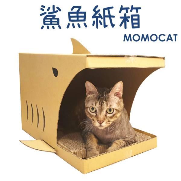 現貨✪鯊魚紙箱✪只要你買的東西裝得進去,就可以用鯊魚紙箱當外箱寄出,回收利用做成紙箱貓屋【MOMOCAT摸摸貓】VB11 紙箱,貓屋,貓紙箱,瓦楞紙箱,貓抓板,瓦楞貓抓板