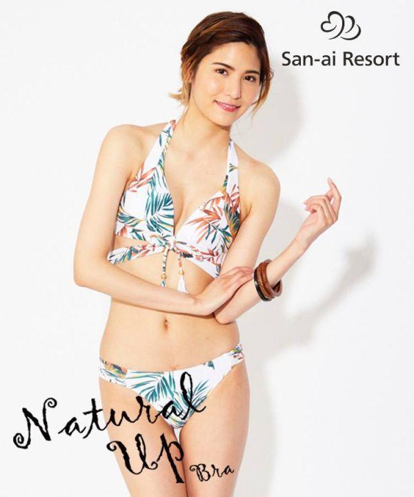 【新上市-漾著機能泳裝】熱銷新品 日本Ai開發 森漾自然提升比基尼 比基尼,泳裝,渡假,日本製,泳池