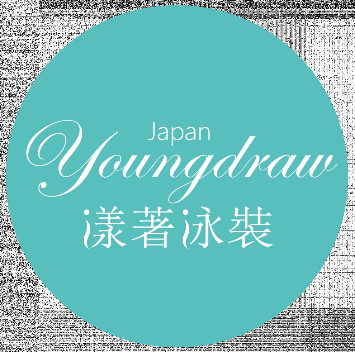 日本原裝 漾著泳裝 Youngdraw