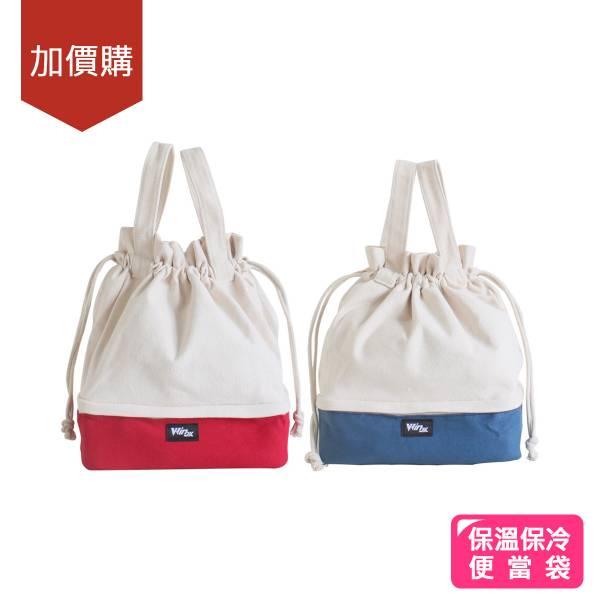Winox 保溫保冷雙層保鮮便當袋 便當袋,保溫袋,保冷袋,購物袋
