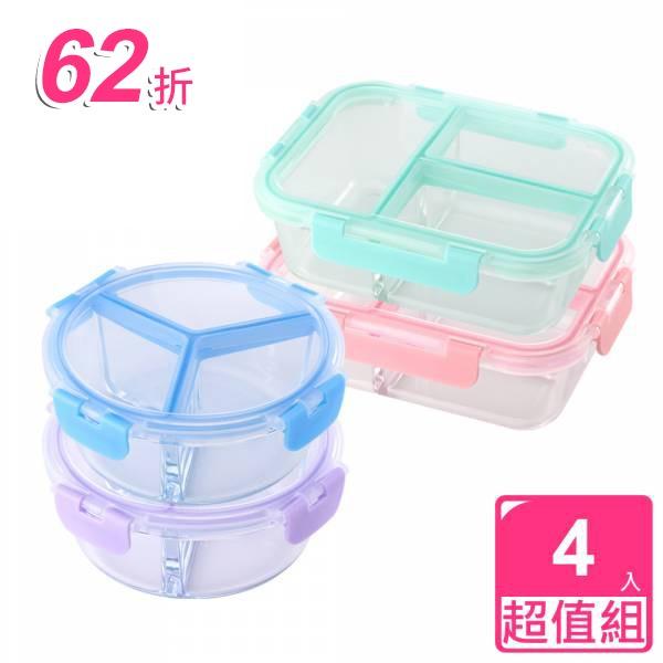 (4入組)【美國 Winox】專利4D全隔斷玻璃保鮮盒1000ML3格長型x2入+3格圓形x2入 一休 分格保鮮餐盒