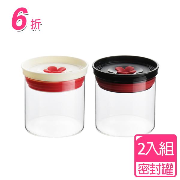 (2入組)【美國 Winox】嗡嗡花芯密封罐450ML(2色可選)x2