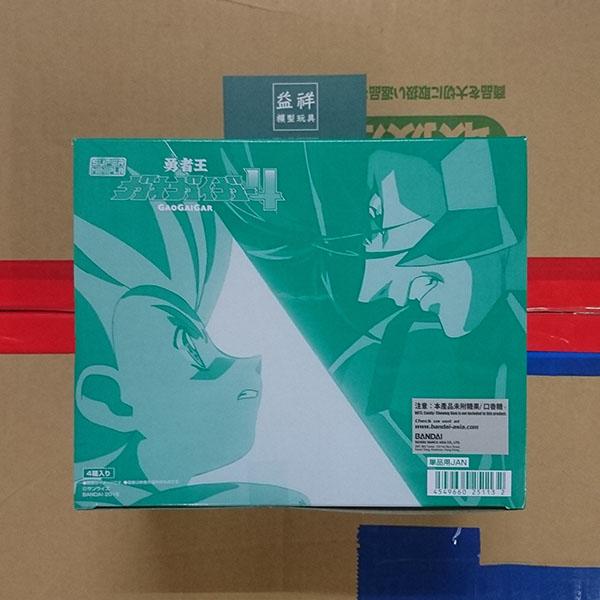 BANDAI 萬代 | 代理版 | SUPER MINIPLA 勇者王 | 第4彈 | 我王戰牙 | 全4種 | 1中盒4入合售 | 組裝模型