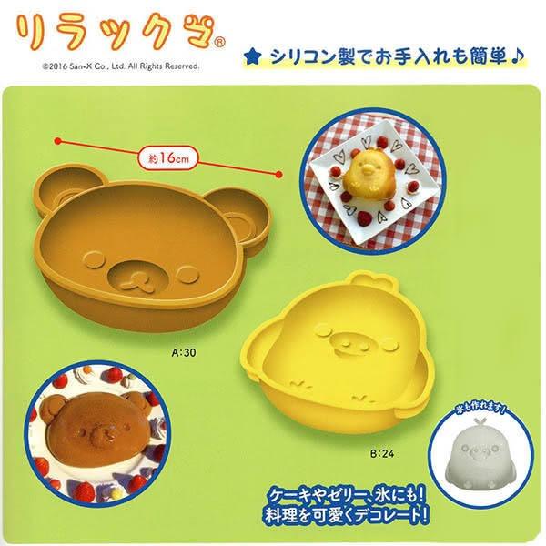FANS 日版   拉拉熊   懶懶熊   小雞   造型蛋糕模組   烘焙模具 (1組2入合售)