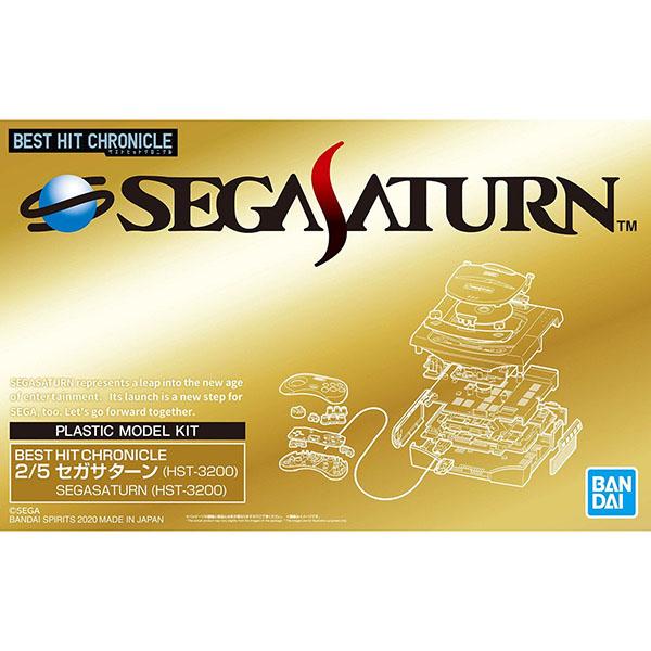 "BANDAI 萬代 | BEST HIT CHRONICLE 2/5 ""SEGASATURN"" (HST-3200) 主機模型 | 組裝模型"