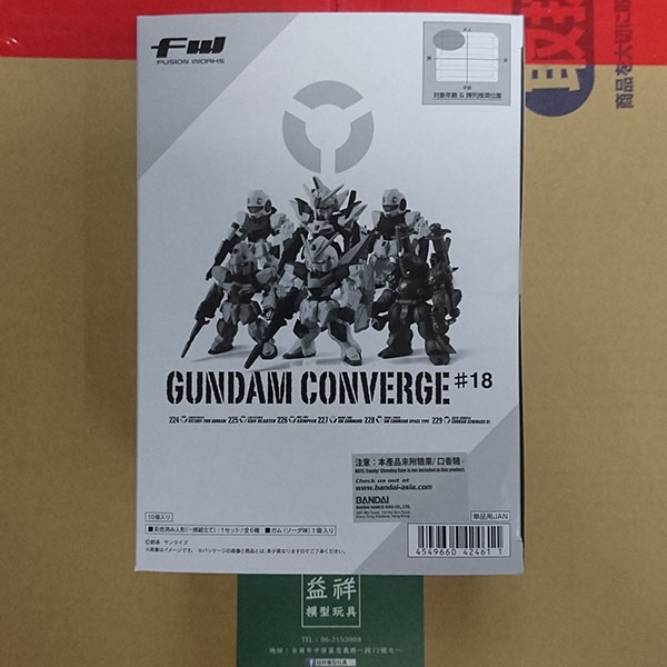 BANDAI 萬代 | 鋼彈FW GUNDAM CONVERGE 18 | 全六種 | 1中盒10入販售