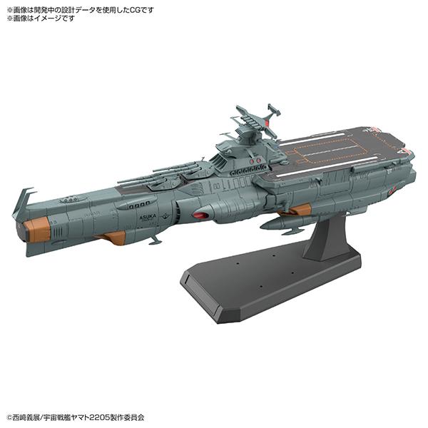 BANDAI 萬代 | 宇宙戰艦大和號2205  1/1000 地球防衛軍無畏改級補給母艦飛鳥號 | 組裝模型 (預訂2021年10月)