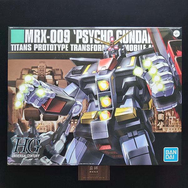 BANDAI 萬代   HGUC #049   1/144 MRX-009 賽可   精神感應鋼彈   組裝模型