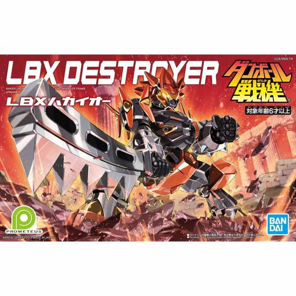 BANDAI 萬代 LBX 紙箱戰機 | 破壞王 | 組裝模型