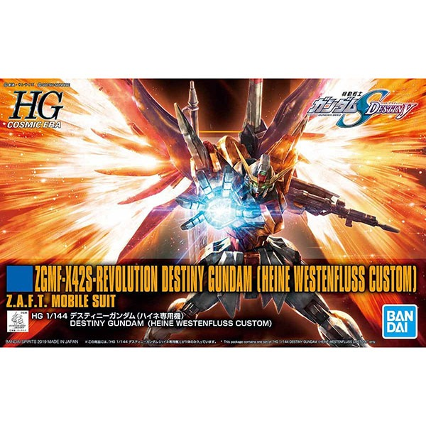 BANDAI 萬代 HGCE #226 1/144 命運鋼彈 HWS 組裝模型