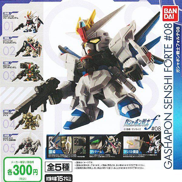 BANDAI 代理版 機動戰士鋼彈 扭蛋戰士 第八彈 全5種 1中盒12入販售