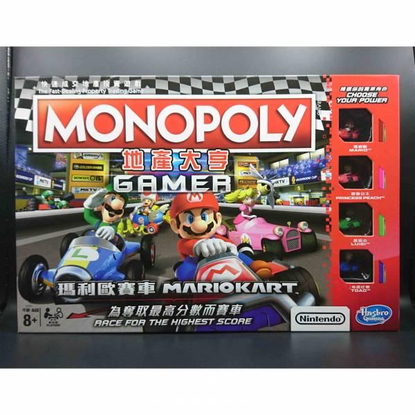 Hasbro 孩之寶 地產大亨瑪利歐賽車 桌遊