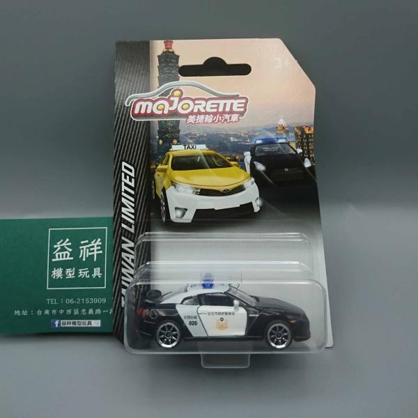 Majorette 代理版 美捷輪國際款-台灣限定警車款 北市 大同分局 020