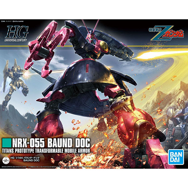 BANDAI 萬代   HGUC #235 1/144 《機動戰士Z鋼彈》NRX-055 獵犬   組裝模型