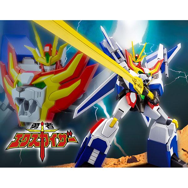KOTOBUKIYA 壽屋 | 勇者凱薩 | 大帝EX凱撒 | 組裝模型 (預訂2020年2月)