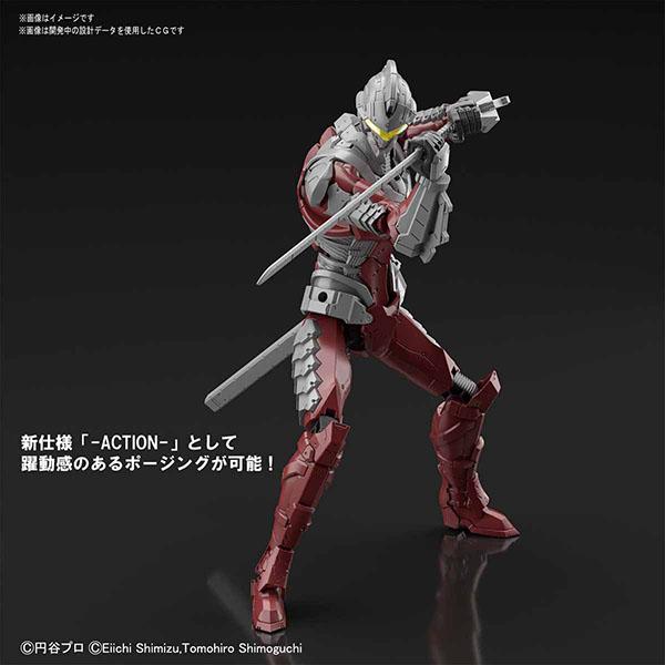 BANDAI 萬代 | Figure-rise Standard 超人力霸王戰鬥服 | Ver7.5 -ACTION- 組裝模型 (預訂2020年4月)