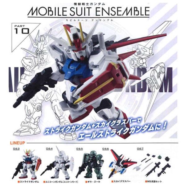 BANDAI 萬代 | 機動戰士鋼彈 | 重裝X重奏 | MOBILE SUITE ENSEMBLE 10 (盒玩VER.)全5種 | 1中盒10入販售 (預訂2019年8月)