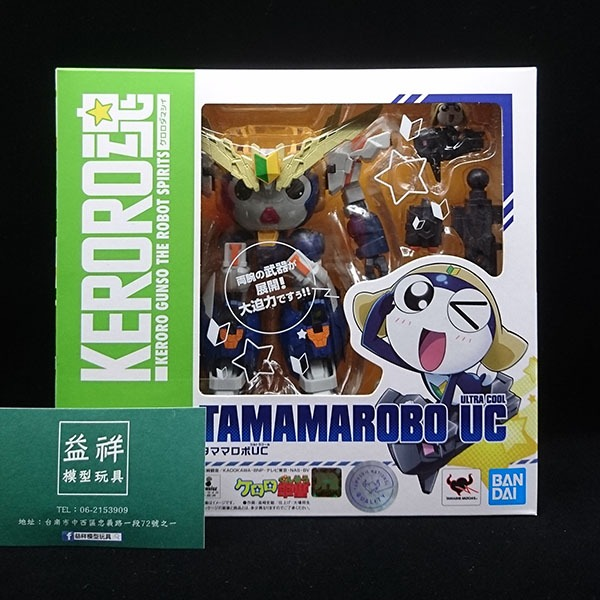 BANDAI 萬代 | 代理版 KERORO魂 TAMAMA 機器人 UC