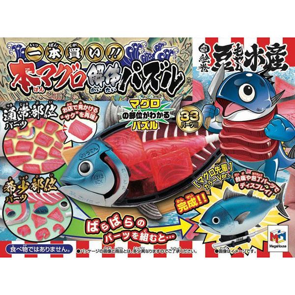 MegaHouse 百萬屋 | 代理版 | 買一條魚 | 特別版 | 大豆芽水產 X MEGAHOUSE 聯名限定款