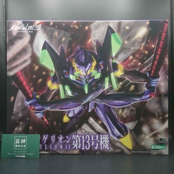 KOTOBUKIYA 壽屋 代理版 1/400 新世紀福音戰士 劇場版 13號機 組裝模型 (再販)