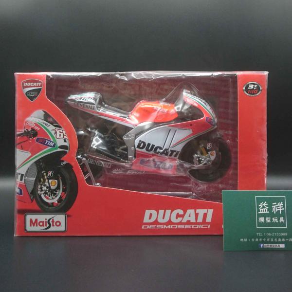 Maisto 1/10 2012 Ducati Desmosedici Moto GP 2012 #69 Nicky Hayden 合金車 完成品