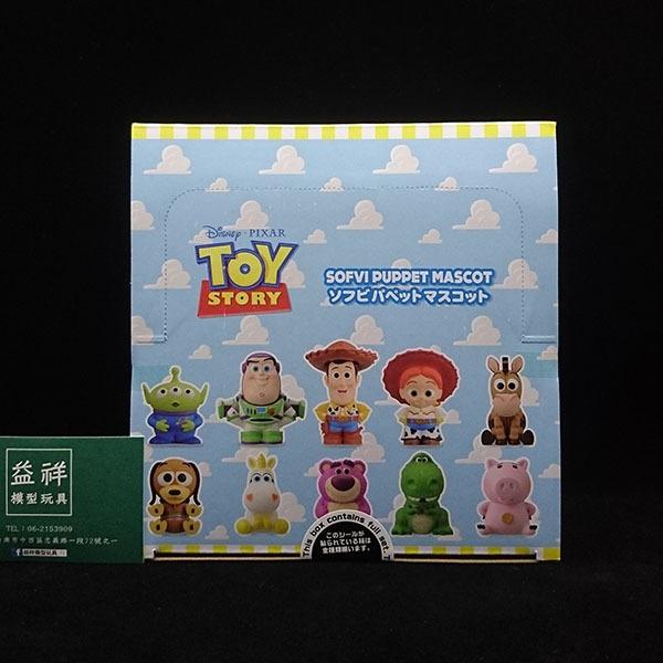 ENSKY 日版 | 玩具總動員 | 軟膠公仔 | 全10種 | 1中盒10入販售