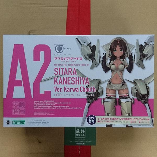 KOTOBUKIYA 壽屋 | Megami Device 女神裝置 X Alice gear aegis 兼志谷星 | 組裝摸型