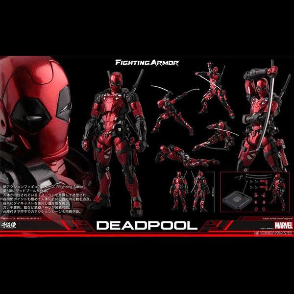 Sentinel 千值練 | FIGHTING ARMOR Marvel 漫威 | X戰警 | 戰鬥裝甲 | 死侍 (預訂2021年8月)