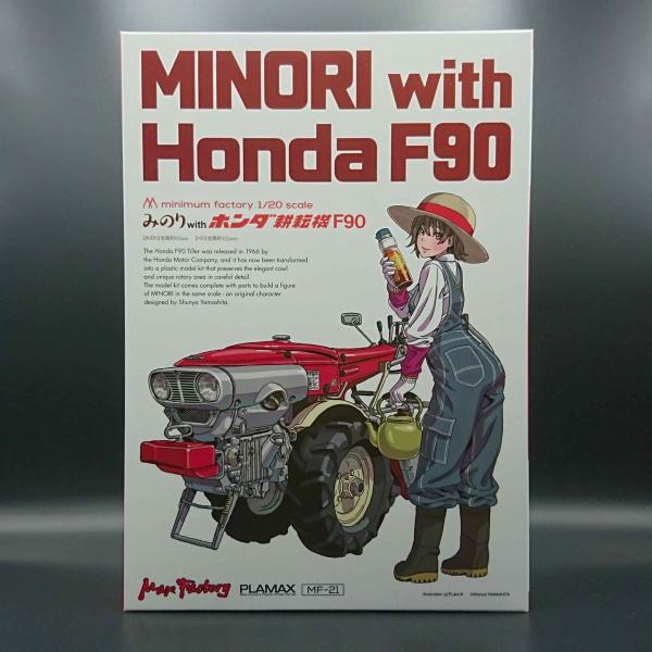 Max Factory PLAMAX MF-21 minimum factory Minori with Honda  耕耘機 F90 組裝模型