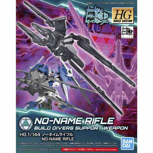 BANDAI 萬代 HGBD #045 1/144 無名步槍 | 組裝模型 鋼彈,組裝模型,創鬥者,無名,異端,步槍