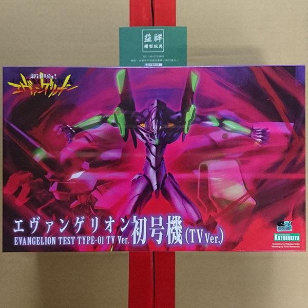 KOTOBUKIYA 壽屋 | 新世紀福音戰士 | EVA 初號機 | TV版 | 組裝模型