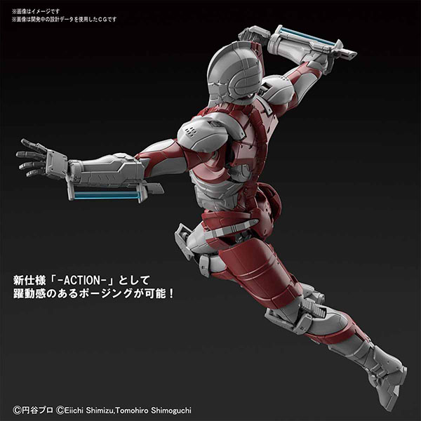 BANDAI 萬代 | Figure-rise Standard 超人力霸王[B TYPE]-ACTION- 組裝模型