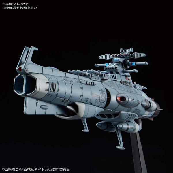 (預訂2019年6月) 機體收藏集 U.N.C.F. D-1無畏級 組裝模型 5057777