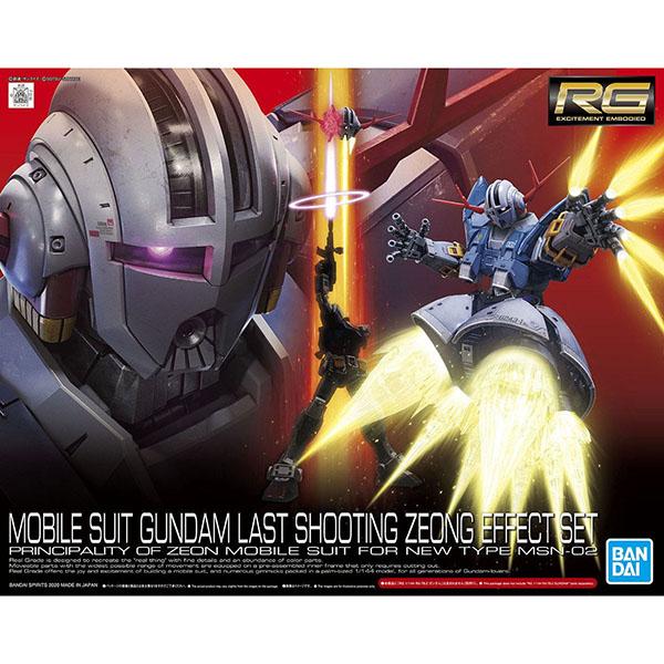 BANDAI 萬代 | RG 1/144 機動戰士鋼彈 | 最後射擊 | 吉翁克特效套組 | 組裝模型