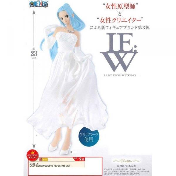 海賊王 LADY EDGE:WEDDING-薇薇-(A款) 海賊王,航海王,onepiece,LADY,EDGE,WEDDING,薇薇,婚紗,景品,banpresto,眼鏡牌