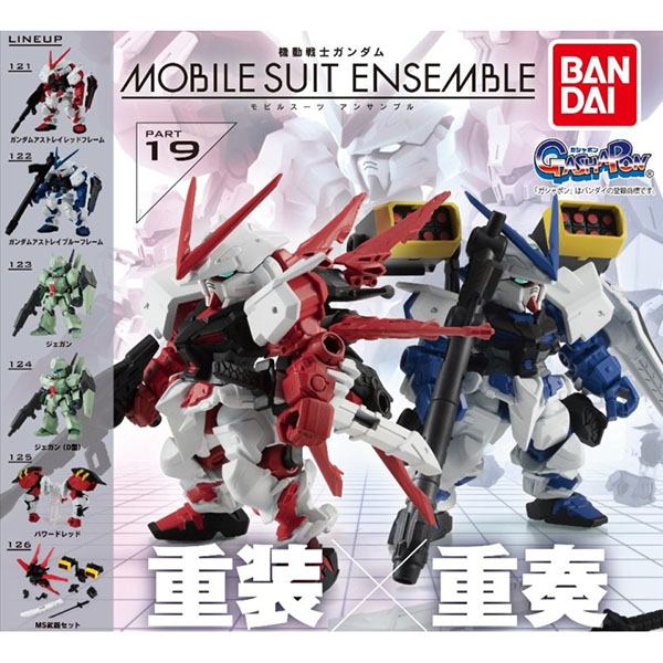 BANDAI 萬代 | 機動戰士鋼彈 | 重裝X重奏 | MOBILE SUITE ENSEMBLE 19 | 全6種 | 1中盒10入販售 (預訂2021年10月)