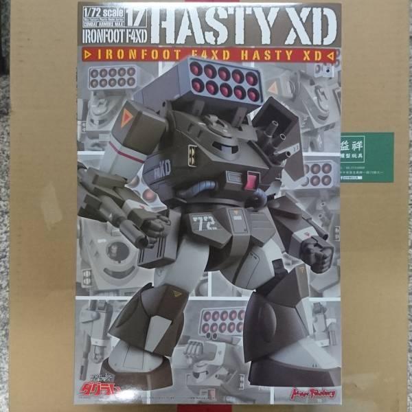 Max Factory 太陽之牙 | COMBAT ARMORS MAX17 1/72 Scale Ironfoot | F4XD Hasty XD型 | 鐵腳FAXD 海斯提 | 組裝模型