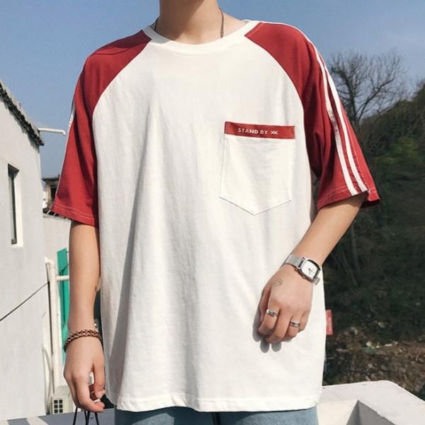 圓領衫T-Shirt T恤送洗