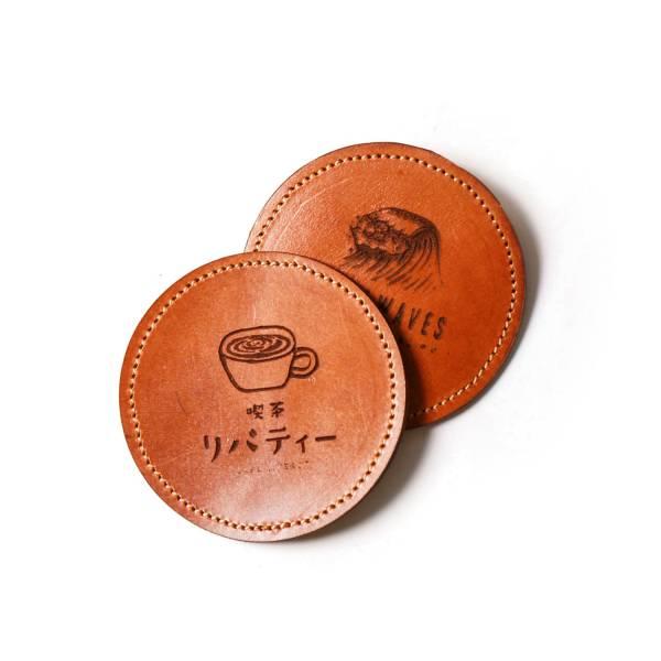 牛皮防水杯墊 可客製LOGO 杯墊