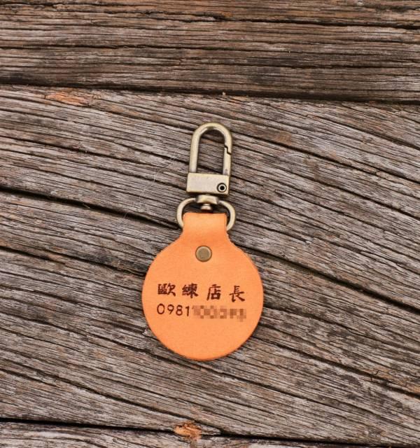 真皮寵物名牌 鑰匙名牌 吊牌