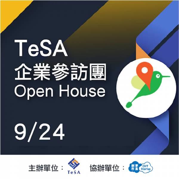 TeSA企業參訪團-9/24(二)蜂鳥食堂中央廚房 區塊鏈,杜拜,旅遊,獨角獸