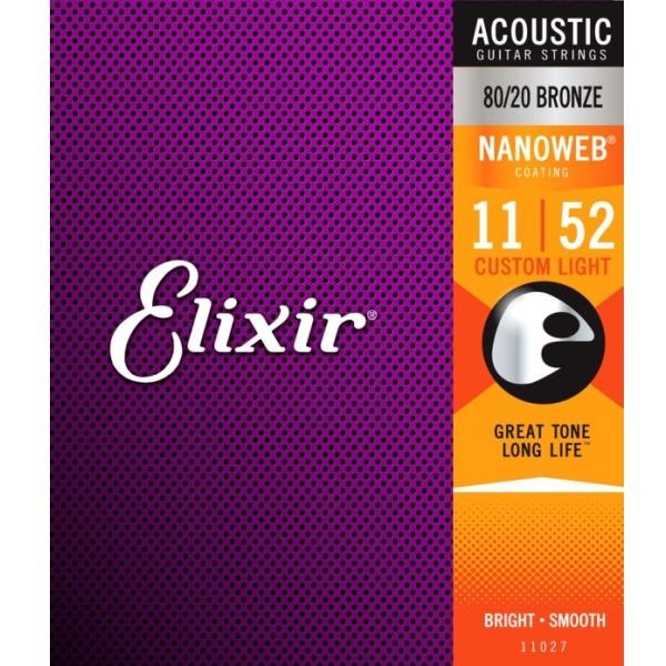 Elixir吉他弦 Nanoweb 11027 木吉他弦 / 民謠吉他弦 / elixir弦 11-52 台灣公司貨 elixir,elixir吉他弦,elixir弦