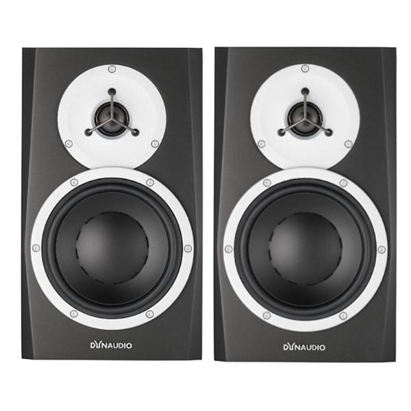 Dynaudio BM5 MKIII 雙向主動式監聽喇叭【一對 二顆/台灣公司貨保固/丹麥品牌】