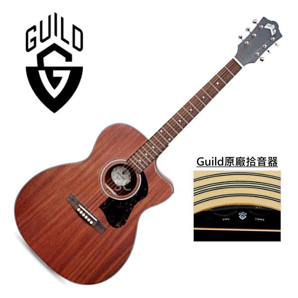 Guild OM-320CE 可插電 桃花心木面單板 / 桃花心木側背板 切角 Guild原廠拾音器 附 Guild 吉他袋 台灣公司貨 OM320CE 桃花心木吉他,全桃花心木吉他,om320,om-320,guild吉他,OM-240cE,om240ce,guild,GUILD吉他,