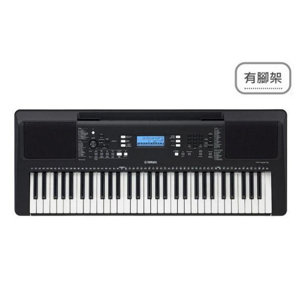 Yamaha PSR E373 61鍵 電子琴【E-373/有原廠KS-601琴架款/原廠公司貨一年保固】