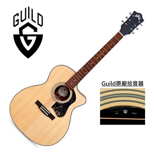 Guild OM-340CE 可插電 雲杉面單板 / 桃花心木側背板 切角 附 Guild 吉他厚袋 台灣公司貨 / om340ce om340,om340c,om-340c,om-340,guild吉他,OM-240cE,om240ce,guild,GUILD吉他,